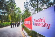 Best Biotechnology University