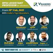 Vrankers Provides Coaching for UGC Net Paper 1 - 2