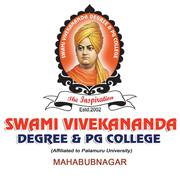Degree College In Mahabubnagar | Top Degree Colleges in Mahabubnagar